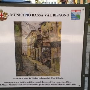 cartello storico in Vico Pontin